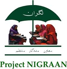 Collaboration between Health and Wellbeing Area of ISTUD Foundation and Aga Khan University on NIGRAAN Project