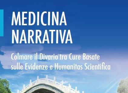 """""""Medicina Narrativa: colmare il divario tra Cura Basata sulle Evidenze e Humanitas Scientifica"""" uscirà in italiano a luglio"""